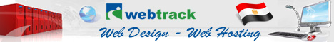 Web Track Egypt. Web Site Design, Development and Hosting Company